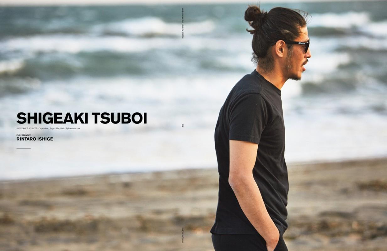 P202-205_SHIGEAKI TSUBOI_初校修正済み