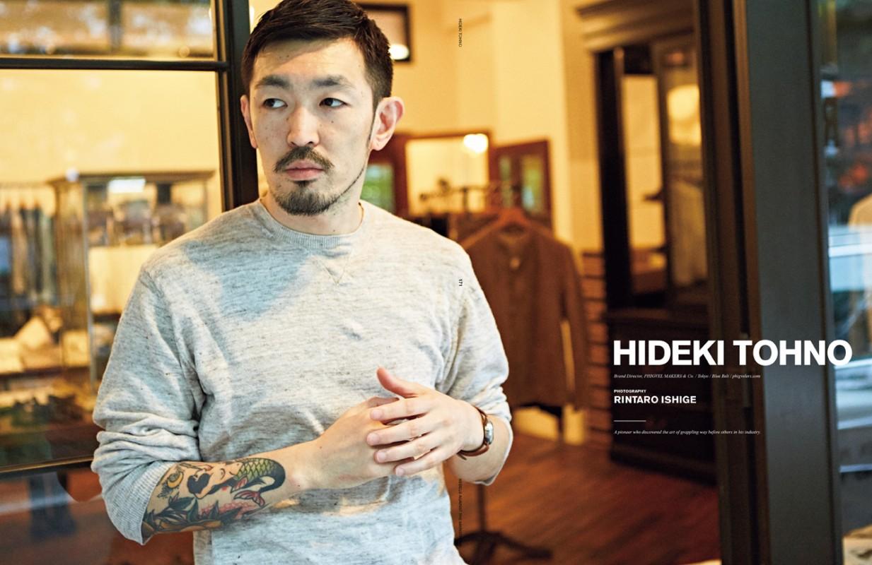 P170-173_HIDEKI THONO_初校修正済み