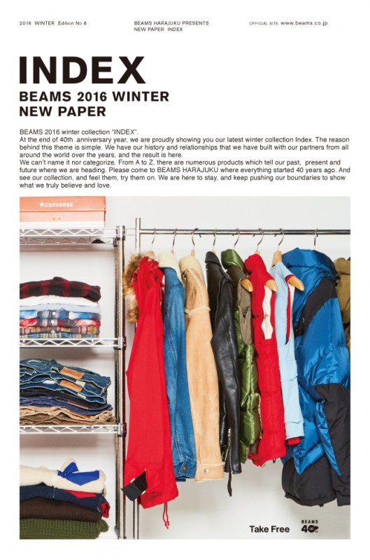 BEAMS NEW PAPER 8-1