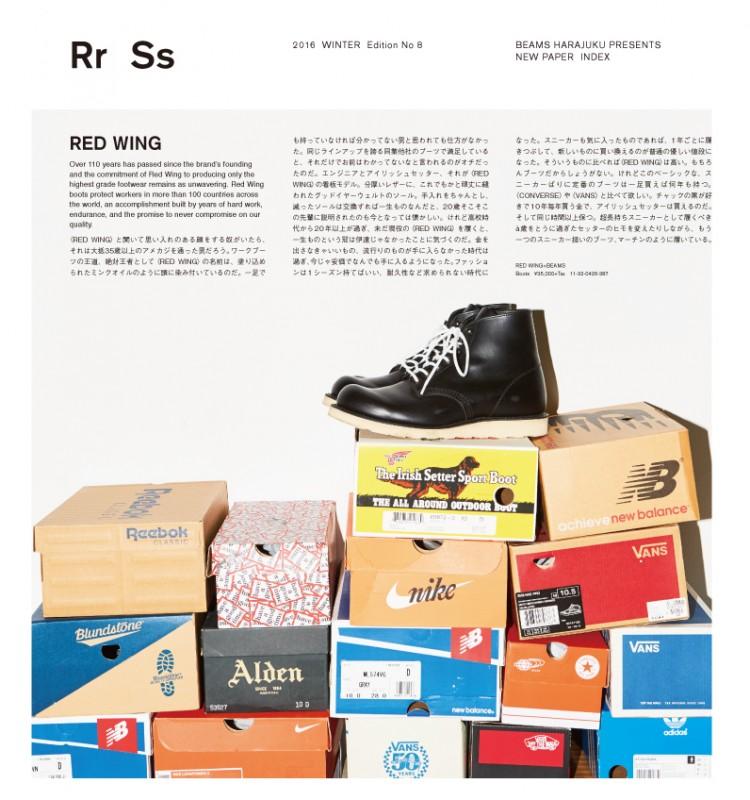 BEAMS NEW PAPER 8-10