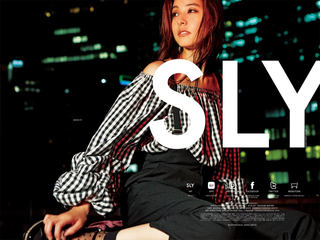 責了SLY_17AW_Catalogue_NYUKO のコピー 10