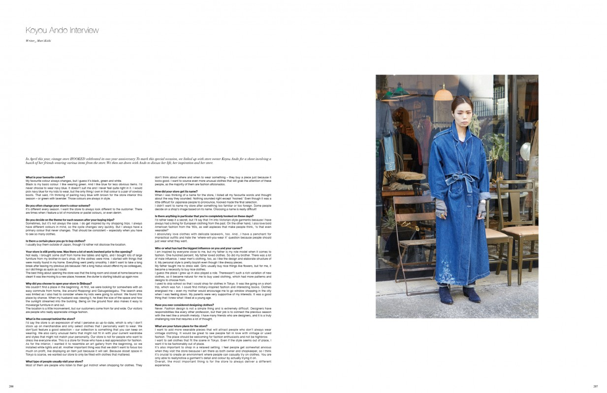 P196_207_HOOKED_6