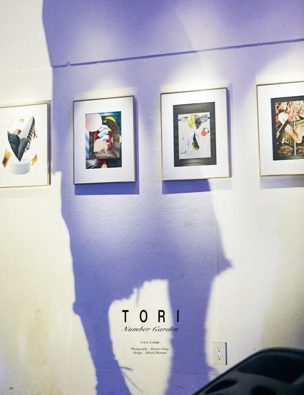 her_tori1